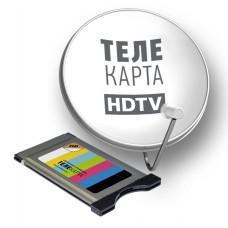 Телекарта - комплект для просмотра на один телевизор (модуль CAM CI+)